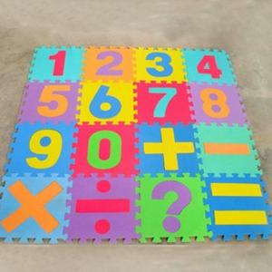 Puzzle Interactiv Operatii Matematice 18 piese - 36 cm