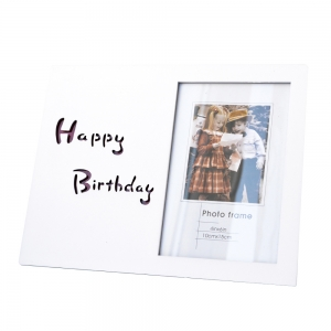 Rama Happy Birthday 23X18 CM