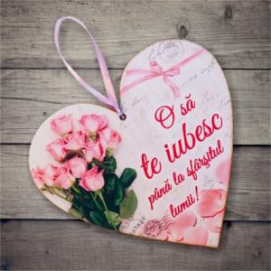 Tablou O sa Te iubesc - 20x19 cm