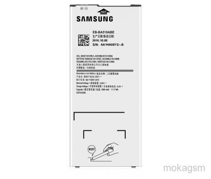 Acumulator Samsung Galaxy A3 2017 A320 Original GH43-04677A