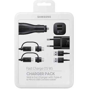 Set incarcare Charger Pack Samsung , Incarcator auto + incarcator retea + 2 cabluri