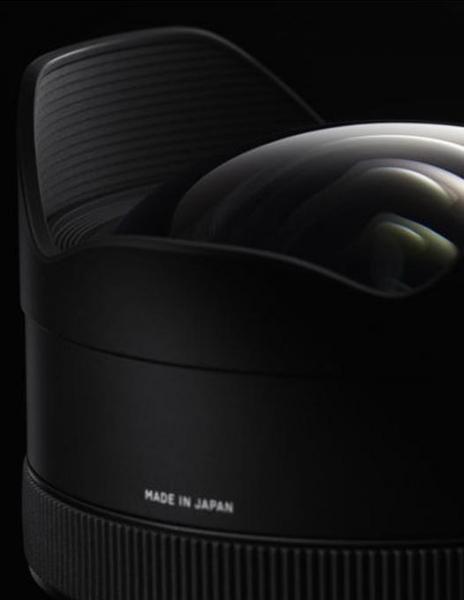 Sigma 12-24mm f/4 DG HSM Art Canon EF