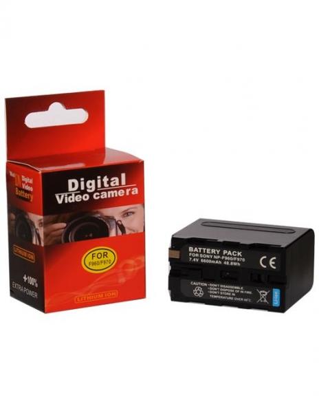 Digital Power NP-F960/F970 acumulator pentru Sony