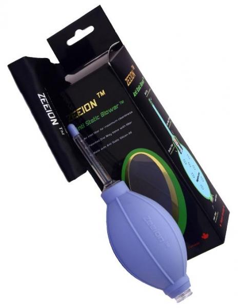 Visible Dust Zeeion pompa aer