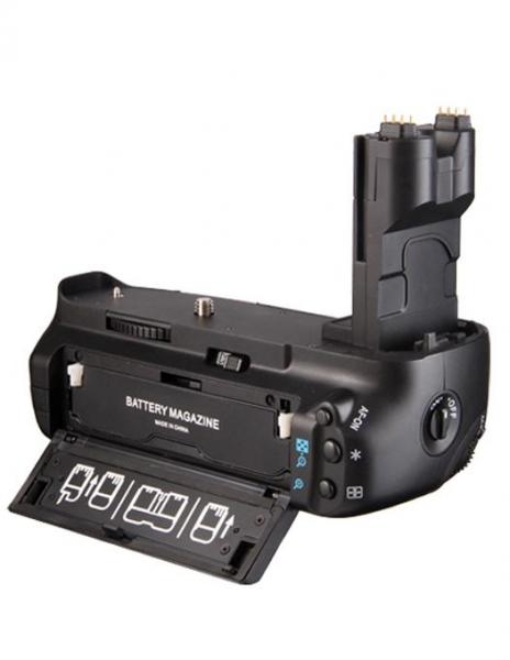 Digital Power grip pentru Canon 7D MarkII