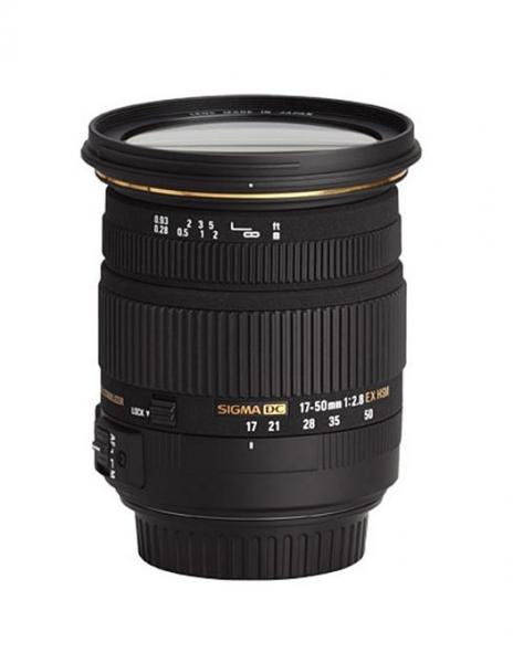 Sigma 17-50mm F2.8 EX DC OS HSM pentru Nikon