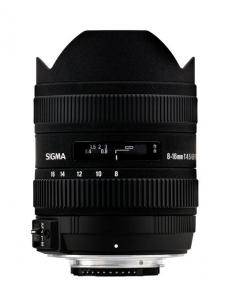 Sigma 8-16mm F4.5-5.6 DC HSM-Nikon