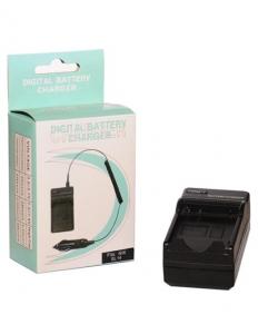 Digital Power Incarcator priza + bricheta auto compatibil Nikon EN-EL14