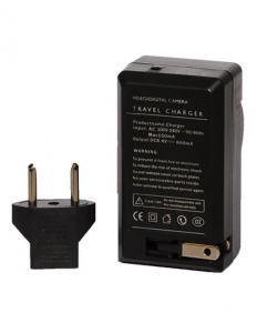 Digital Power Incarcator compatibil Sony NP-FV100