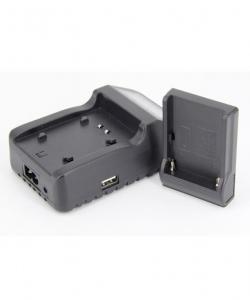 Digital Power incarcator rapid cu LCD pentru Sony NP-F970