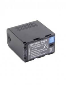 Digital Power SSL-JVC70 acumulator pentru JVC