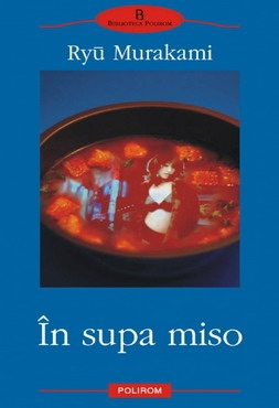 In supa miso 0