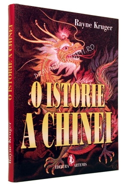O istorie a Chinei 0
