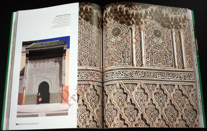 The Imperial Cities of Morocco 3