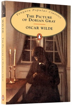 The Picture of Dorian Gray 0