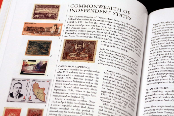 The complete guide to STAMPS and Stamp Collecting 6