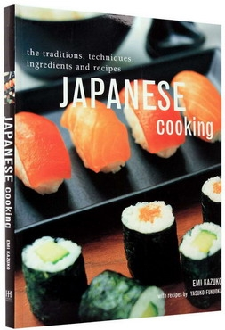 Japanese Cooking 0