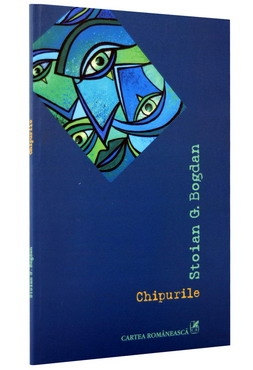 Chipurile 0