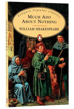Much Ado About Nothing [0]