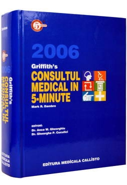 Griffith's Consultul Medical in 5 Minute [0]