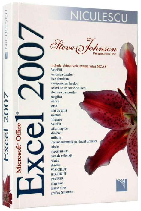 Microsoft Office Excel 2007 [1]