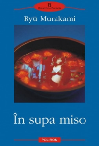 In supa miso0
