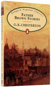 Father Brown Stories1