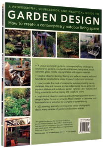 A Professional Sourcebook and Practical Guide to Garden Design. How to create a contemporary outdoor living space6