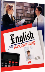 English for accounting0