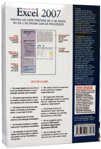 Microsoft Office Excel 2007 [2]