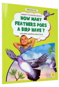 How many feathers does a bird have? - 1 [0]