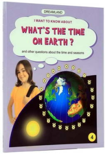 What's the time on Earth? - 4 [0]