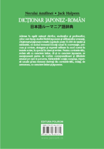 Dictionar japonez-roman1