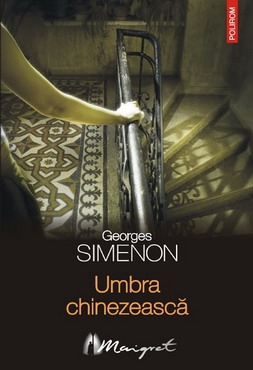 Umbra chinezeasca