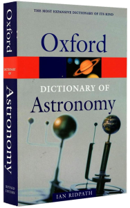 Oxford - Dictionary of Astronomy
