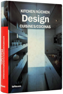 Design - Cuisines / Cocinas / Kitchen / Kuchen