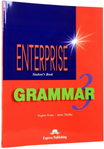 Enterprise 3. Grammar