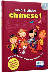 Sing & Learn Chinese (+CD)