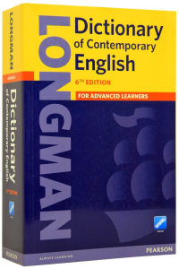 Dictionary of Contemporary English - 6th Edition - For advanced learners (Contine PIN code acces online)