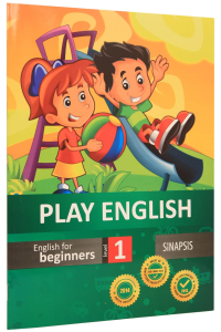 Play English 1 (level) Beginner