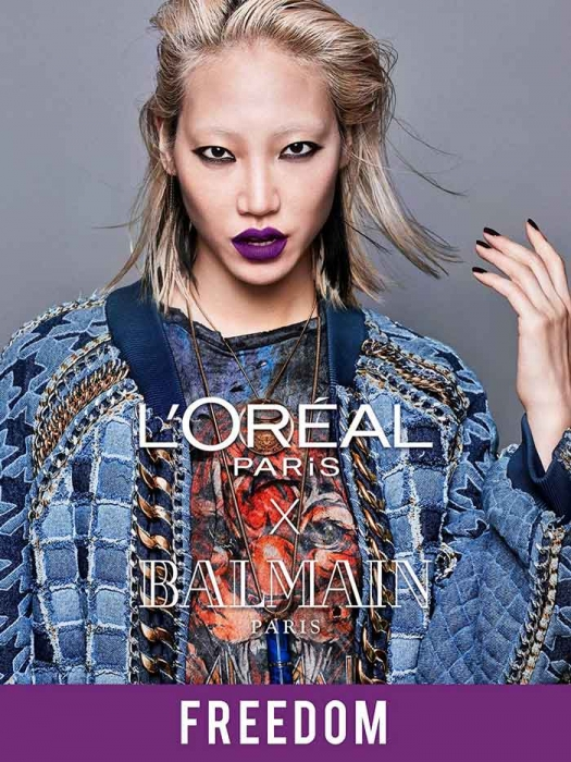 Ruj mat L'Oreal Paris Color Riche Lipstick Balmain Couture, 467 Freedom, 3.9g-big