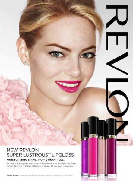 Gloss Revlon Super Lustrous - 255 Kiss Me Coral,3.8 ml-big