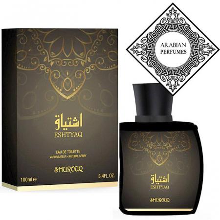 Parfum arabesc dama, Eshtyaq by SHUROUQ EDT, 100 ml2