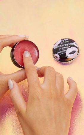 Balsam De Buze NYX Professional Makeup #Thisiseverything Lip Loving Balm, 12 g2