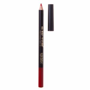 Creion de Buze Profesional Make-Up Studio - Nuanta 010
