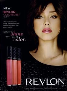 Gloss Revlon ColorBurst - 060 Adorned2