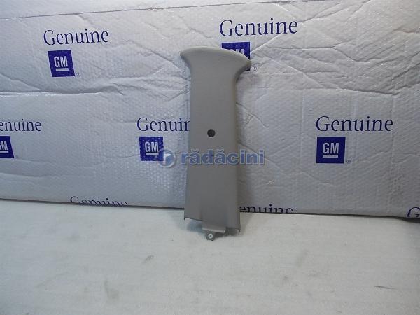 Ornament stalp superior stg  cod 96323948