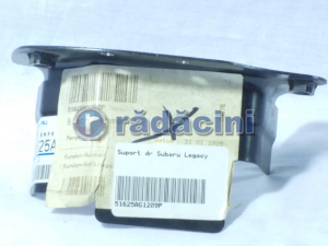 Suport dr cod 51625AG1209P