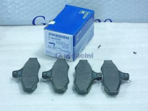 Set placute frana spate  - producator HI-Q cod 96245179