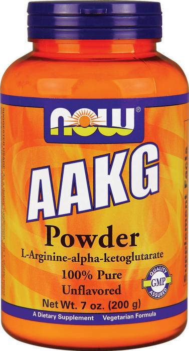 now-aakg-powder-200-g